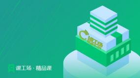 Spring MVC核心应用-2